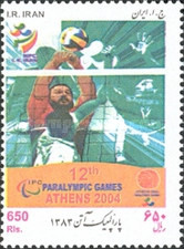 [The 12th Paralympic Games - Athens, Greece, Typ DTR]