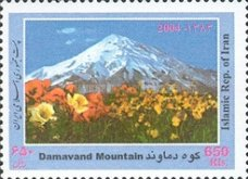 [Mountains - Joint Frinedship Issue with Venezuela, Typ DTV]
