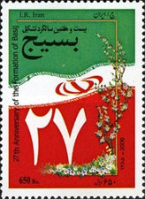 [The 27th Anniversary of the Formation of BASIJ, Typ DVJ]
