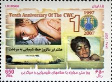[The 100th Anniversary of the CWC - Chemical Weapons Convention, Typ DWF]
