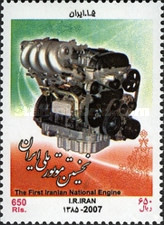[The First Iranian National Engine, Typ DWI]