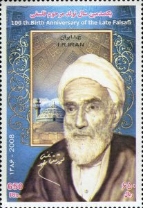 [The 100th Anniversary of the Birth of Mohammad Taqi Falsafi, 1908-2000, Typ DXC]