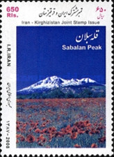 [Mountains - Joint Issue with Kyrgyzstan, Typ DXQ]
