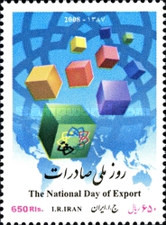 [National Export Day, Typ DXW]