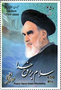[The 30th Anniversary of the Islamic Revolution, Typ DYH]