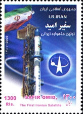 [SAFIR OMID - The First Iranian Satellite, Typ DYJ]