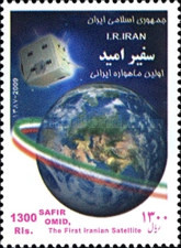 [SAFIR OMID - The First Iranian Satellite, Typ DYK]