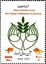 [The Global Celebration of Nowruz, type EAI]