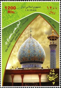[Holy Shrine of Shah-e-Cheragh, type EBE]