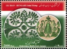 [Textiles - Joint Issue with Hungary, type EBI]