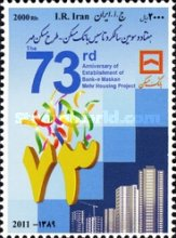 [The 73rd Anniversary of the Bank-e Maskan Mehr Housing Project, type EBM]