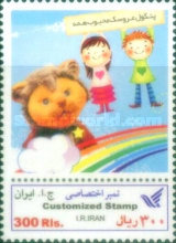 [Personalized Stamps, Typ EBS]