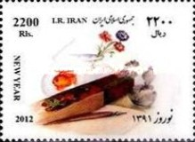 [Iranian New Year, Typ EHG]