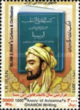 [The 1000th Anniversary of  Avicenna Ghanon Writing, Typ EIG]