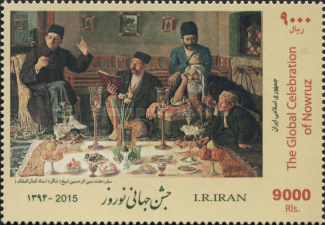 [New Year - Global Celebration of Nowruz 1394, Typ EKN]