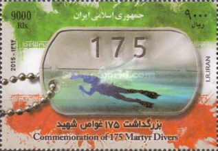 [The 175 Martyr Divers, Typ ELC]