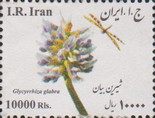 [Herbal Plants, Typ ELT]