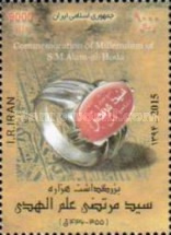 [The 1000th Anniversary of Alam-al-Hoda, Typ ELW]