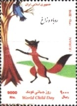 [World Child Day - The Fox and the Raven, Typ EME]