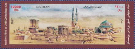 [UNESCO Heritage Sites - Yazd, Typ ENG]