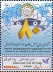 [The 90th Anniversary of the Iran Touring and Automobile Club, Typ ENQ]