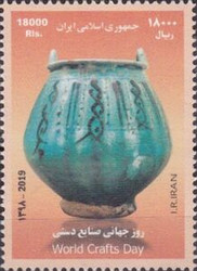[Attar of Nishapur, 1110-1221, type EOP]