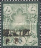 [Stamps of 1882-1884 Overprinted