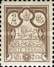 [Coat of Arms & Nasser-Edin Shah Qajar, type P1]