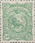 [Lion - Greenish Paper, Typ R21]