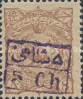 [Stamps of 1894 Surcharged, Typ T]