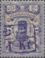 [Stamps of 1894 Surcharged, type T1]