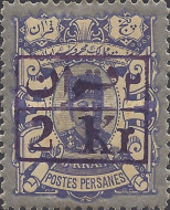 [Stamps of 1894 Surcharged, type T2]