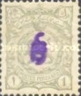 [No. 97-105 Handstamped in Violet, type V]