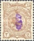 [No. 97-105 Handstamped in Violet, Typ W]