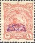 [No. 97-105 Handstamped in Violet, Typ X]