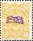 [No. 97-105 Handstamped in Violet, type X1]
