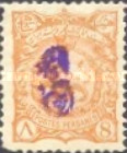 [No. 97-105 Handstamped in Violet, type Y]
