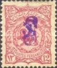[No. 97-105 Handstamped in Violet, Typ Y2]