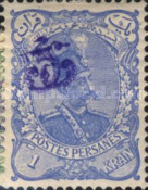[No. 106-112 Handstamped in Violet, Typ Z]