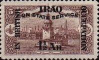 [Iraq Postage Stamps of 1918 Overprinted