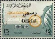 [The 50th Anniversary of ILO - Iraq Postage Stamps of 1969 Overprinted