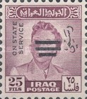 [King Faisal II - Iraq Official Stamps of 1948-1955 Overprinted With 3 Bars, Typ AC]