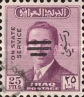 [King Faisal II - Iraq Official Stamps of 1948-1955 Overprinted With 3 Bars, Typ AC1]