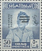 [King Faisal II - Iraq Official Stamps of 1948-1955 Overprinted With 3 Bars, Typ AC2]