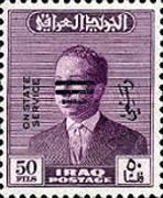 [King Faisal II - Iraq Official Stamps of 1948-1955 Overprinted With 3 Bars, Typ AC4]