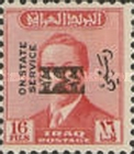 [King Faisal II - Iraq Official Stamps of 1948-1958 Overprinted, Typ AF10]