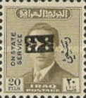 [King Faisal II - Iraq Official Stamps of 1948-1958 Overprinted, Typ AF11]