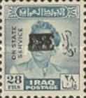[King Faisal II - Iraq Official Stamps of 1948-1958 Overprinted, Typ AF12]