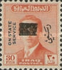 [King Faisal II - Iraq Official Stamps of 1948-1958 Overprinted, Typ AF14]