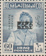[King Faisal II - Iraq Official Stamps of 1948-1958 Overprinted, Typ AF18]